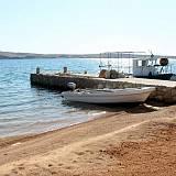 Ferienwohnungen Kustići 4161, Kustići - Nächster Strand